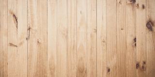 طیف گسترده چوب